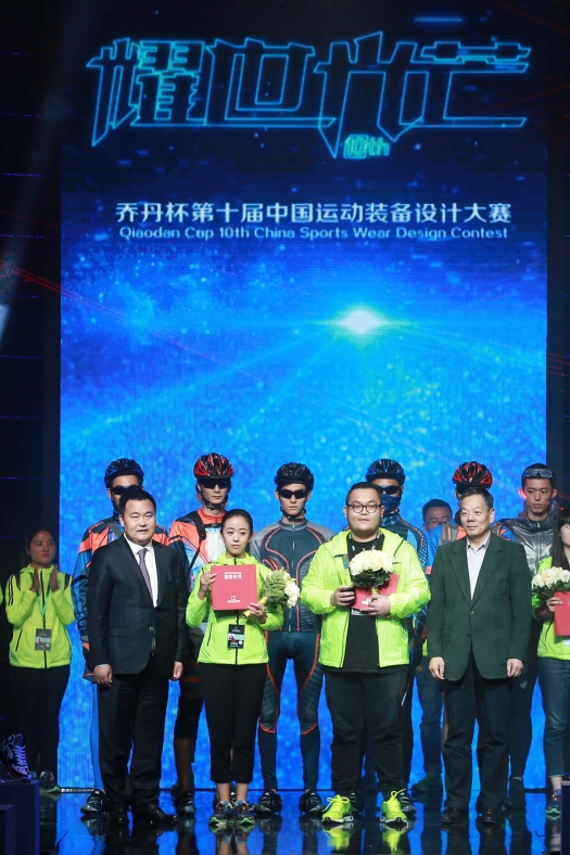 sports contest 3